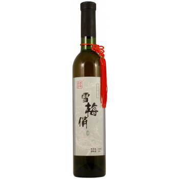 Plum Wine Sweet 0,5 L