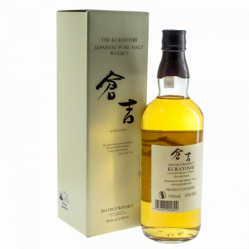KURAYOSHI PURE MALT 0,7L